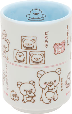 TK99101 Rilakkuma - Hokkori Japanese Teacup (Yunomi): Korila(Released)(TK99101 リラックマ ほっこり湯のみ コリラ)