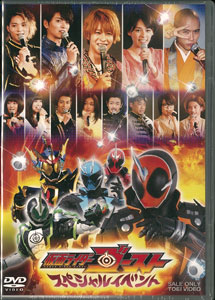 DVD Kamen Rider Ghost Special Event(Released)(DVD 仮面ライダーゴースト スペシャルイベント)
