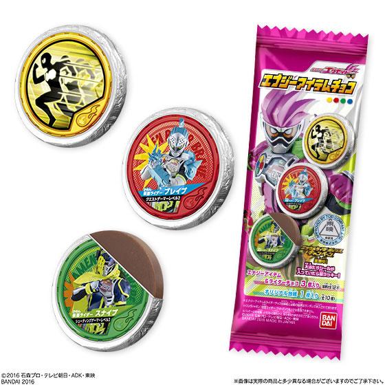 Kamen Rider Ex-Aid - Energy Item Choco 10Pack BOX (CANDY TOY)(Back-order)(仮面ライダーエグゼイド エナジーアイテムチョコ 10個入りBOX(食玩))