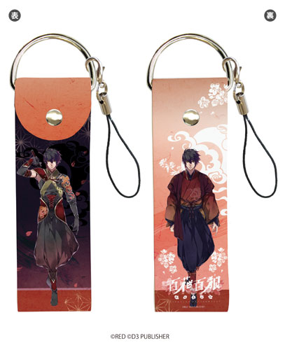 "Big Leather Strap ""Hyakka Hyakurou -Sengoku Ninpouchou-"" 01 / Gekkamaru(Pre-order)(ビッグレザーストラップ「百花百狼 ~戦国忍法帖~」01/月下丸)"