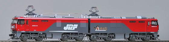 HO-174 JR EH500形電気機関車(3次形・GPS付後期型・プレステージモデル)[TOMIX]【送料無料】《在庫切れ》