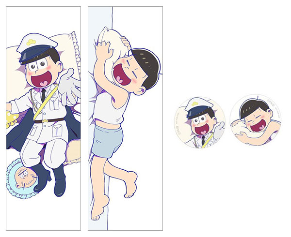 [Bonus] Osomatsu-san - New Illustration Fostering Hugging Pillow Cover (Premium ver): Jyushimatsu(Released)(【特典】おそ松さん 描き下ろし 養い抱き枕カバー(プレミアムver) 十四松)