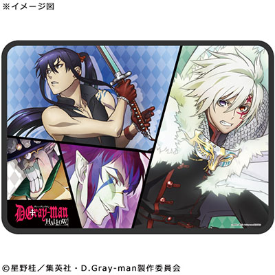 D.Gray-man HALLOW - Blanket(Released)(D.Gray-man HALLOW ブランケット)