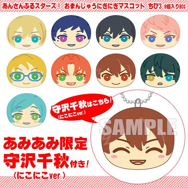 [AmiAmi Exclusive Bonus] Ensemble Stars! - Omanjuu Niginigi Mascot Chibi Part.3 9Pack BOX(Released)(【あみあみ限定特典】あんさんぶるスターズ! おまんじゅうにぎにぎマスコット ちび3 9個入りBOX)