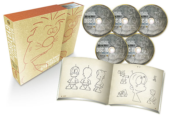 BD はじめ人間ギャートルズ Blu-ray BOX 2 初回仕様版[ワーナー・ブラザース]【送料無料】《在庫切れ》