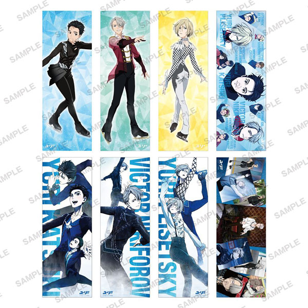 Yuri on Ice - Long Poster Collection 8Pack BOX(Released)(ユーリ!!! on ICE ロングポスターコレクション 8個入りBOX)