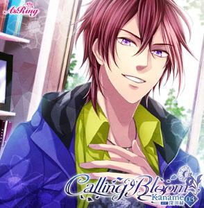 CD Calling Bloom 03 KANAME (Shinsenryoku)(Back-order)(CD Calling Bloom 03 KANAME (CV:深川緑))