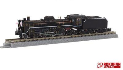 T027-3 国鉄C57形 蒸気機関車 1号機お召し仕様[ロクハン]【送料無料】《取り寄せ※暫定》