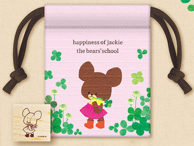Drawstring Bag Stamp - The Bear's School: Clover(Released)(きんちゃく すたんぷ くまのがっこう クローバー)