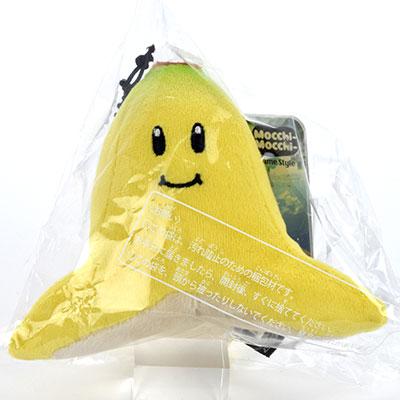 Mario Kart - Mocchi-Mocchi- Game Style Mascot: Banana(Released)(マリオカート/Mocchi-Mocchi-Game Styleマスコット/バナナ)