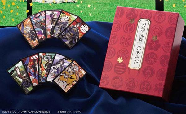 Touken Ranbu Online - Hanaasobi(Released)(刀剣乱舞-ONLINE- 花あそび)