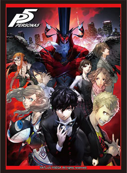 "Bushiroad Sleeve Collection High Grade Vol.1200 ""Persona 5"" Pack(Released)(ブシロードスリーブコレクション ハイグレード Vol.1200 『ペルソナ5』 パック)"