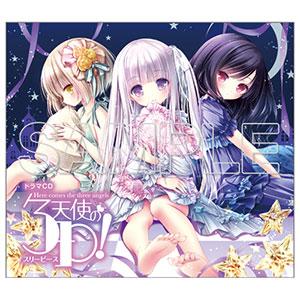 "CD Drama CD ""Tenshi no 3P!""(Released)(CD ドラマCD『天使の3P!』)"