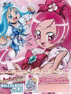 BD ハートキャッチプリキュア! Blu-ray BOX Vol.2 初回限定生産版[ポニーキャニオン]【送料無料】《在庫切れ》