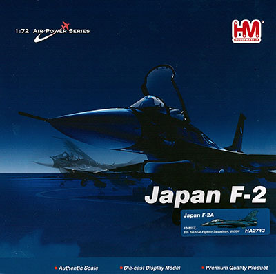 """1/72 JASDF F-2A Fighter Supporter """"8th Air Wing 8th Tactical Fighter Squadron 13-8557""""(Released)(1/72 航空自衛隊F-2A支援戦闘機""""第8航空団 第8飛行隊 13-8557"""")"""