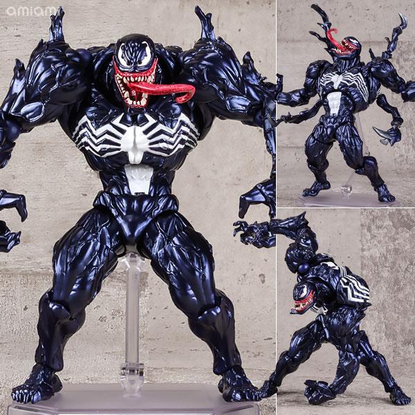 Amazing Yamaguchi No.003 Venom(Released)(アメイジング・ヤマグチ No.003 ヴェノム)