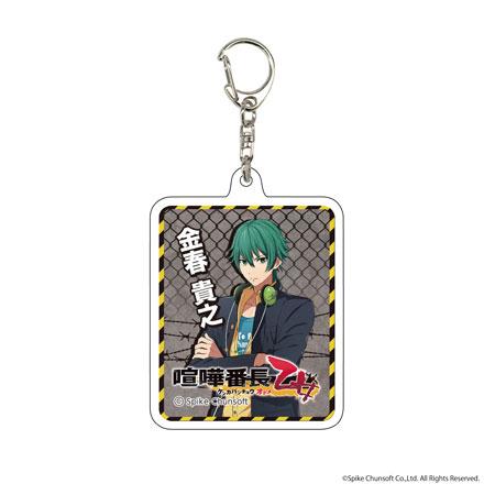 Kenka Bancho Otome - Square Acrylic Keychain 02 / Takayuki Konparu(Released)(喧嘩番長 乙女 スクエアアクリルキーホルダー02/金春貴之)