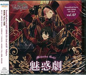 CD Ensemble Stars! Unit Song CD Part.2 vol.07 Valkyrie(Released)(CD あんさんぶるスターズ! ユニットソングCD 第2弾 vol.07 Valkyrie)