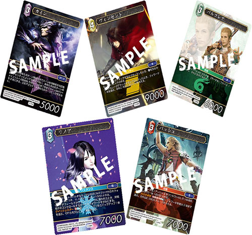 Final Fantasy Trading Card Game FF-TCG Opus II Booster Pack Japanese Version 36Pack BOX(Released)(ファイナルファンタジー トレーディングカードゲーム FF-TCG Opus II ブースターパック日本語版 36個入りBOX)