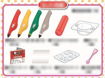 3D Dream Arts Pen - Food Sample Set (Set of 4 Pens)(Back-order)(3Dドリームアーツペン 食品サンプルセット(4本ペン))