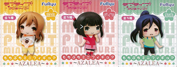 Love Live! Sunshine!! MochiPuchi Mini Figure -AZALEA- 3Type Set (Game-prize)(Released)(ラブライブ!サンシャイン!! もちぷちミニフィギュア~AZALEA~ 3種セット(プライズ))