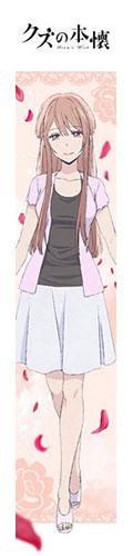 Scum's Wish - MofuMofu Scarf Towel: Akane Minagawa(Pre-order)(『クズの本懐』 もふもふマフラータオル 皆川茜)