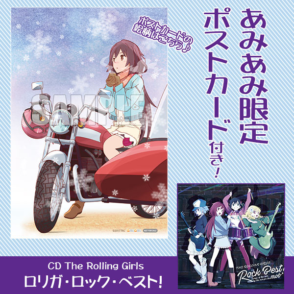 [AmiAmi Exclusive Bonus] CD The Rolling Girls / Rolling Girls Rock Best! -Songs of the mob' by the mob' for the mob-(Released)(【あみあみ限定特典】CD The Rolling Girls / ロリガ・ロック・ベスト!)