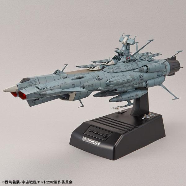 宇宙戦艦ヤマト2202 1/1000 地球連邦 アンドロメダ級一番艦 アンドロメダ ムービーエフェクトVer. プラモデル(再販)[バンダイ]《発売済・在庫品》