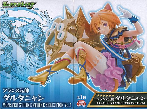 Monster Strike Strike Selection Vol.1 France Gensui D'Artagnan (Game-prize)(Released)(モンスターストライク ストライクセレクションVol.1 フランス元帥 ダルタニャン(プライズ))