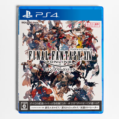 PS4 Final Fantasy XIV Complete Pack(Released)(PS4 ファイナルファンタジーXIV コンプリートパック)