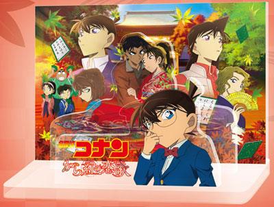 Movie Detective Conan: Karakurenai no Love Letter - Acrylic Diorama Stand(Released)(劇場版 名探偵コナン から紅の恋歌(ラブレター) アクリルジオラマスタンド)