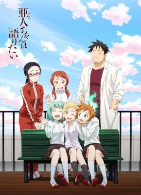 Demi-chan wa Kataritai - MofuMofu Lap Blanket: Key Visual(Released)(『亜人ちゃんは語りたい』 もふもふひざ掛け キービジュアル柄)