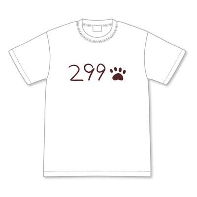 Nyanko Days - Maa's 299 (Nikukyuu) T-shirt L(Back-order)(にゃんこデイズ まーの299(にくきゅう)Tシャツ L)
