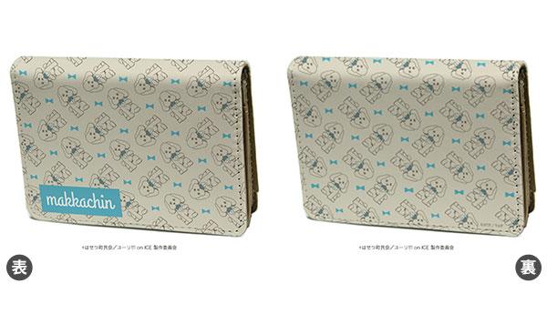 """Chara Case """"Yuri on Ice"""" 03 / Makkachin Patterned Design(Released)(キャラケース「ユーリ!!! on ICE」03/マッカチン ちりばめデザイン)"""