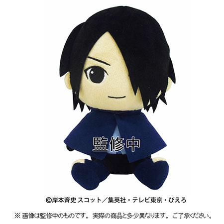 BORUTO - Plush Cushion Mini: Sasuke Uchiha(Released)(BORUTO-ボルト- ぬいぐるみクッションMini うちはサスケ)