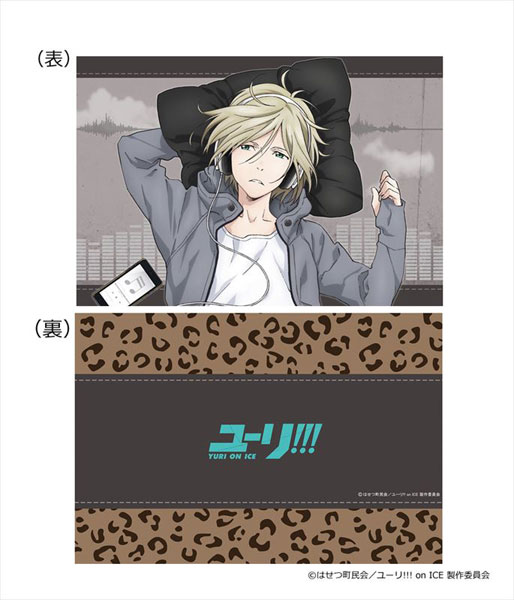 Yuri on Ice - [New Illustration] Yuri Plisetsky Pillow Cover(Released)(ユーリ!!! on ICE [描き下ろし] ユーリ・プリセツキー 枕カバー)