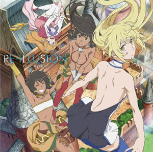 "CD Yuka Iguchi / RE-ILLUSION Anime Edition (TV Anime ""Sword Oratoria"" OP Theme)(Back-order)(CD 井口裕香 / RE-ILLUSION アニメ盤 (TVアニメ「ソード・オラトリア」OPテーマ))"
