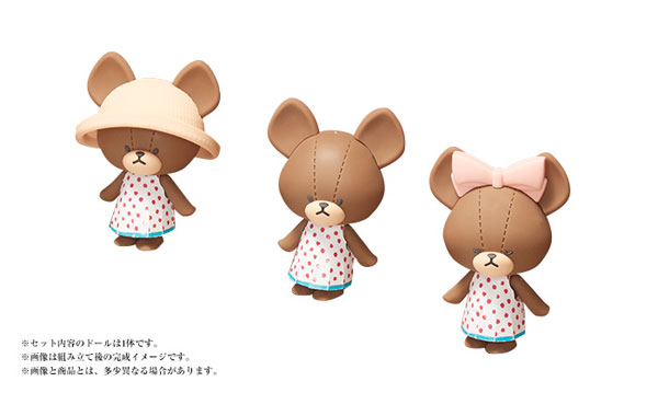 HACO ROOM - The Bear's School: Bear Jackie Kit(Released)(HACO ROOM くまのがっこう くまのこジャッキーキット)
