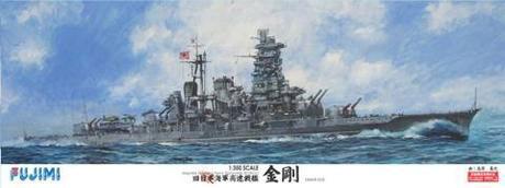 1/350 艦船モデルシリーズ No.1 日本海軍高速戦艦 金剛 プラモデル(再販)[フジミ模型]《取り寄せ※暫定》