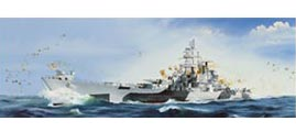 1/350 艦船 アメリカ海軍 大型巡洋艦アラスカCB-1 プラモデル[ホビーボス]《取り寄せ※暫定》