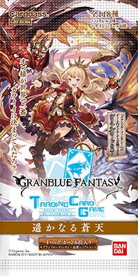 GRANBLUE FANTASY - Trading Card Game -Harukanaru Souten- Booster Pack 20Pack BOX(Released)(グランブルーファンタジー トレーディングカードゲーム ~遙かなる蒼天~ ブースターパック 20パック入りBOX)