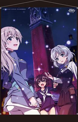 Brave Witches: Petersburg Daisenryaku - B2 Wall Scroll(Released)(ブレイブウィッチーズ ペテルブルグ大戦略 B2タペストリー)