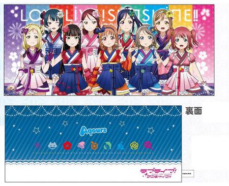 Love Live! Sunshine!! - Wrist Rest Cushion Mijuku DREAMER Ver.(Released)(ラブライブ!サンシャイン!! リストレストクッション 未熟DREAMER Ver.)