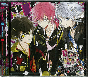 """CD Kare wa Vocalist CD """"Dear Vocalist THE BEST Rock Out!!!"""" Re-O-Do' Ciel' You(Back-order)(CD カレはヴォーカリスト CD「ディア ヴォーカリスト THE BEST Rock Out!!!」 レオード・シエル・ユゥ)"""
