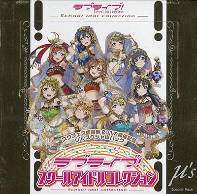Love Live! School Idol Collection - School Festival Kanshasai 2017 Commemorative Mu's Special Pack 30Pack BOX(Released)(ラブライブ!スクールアイドルコレクション スクフェス感謝祭2017開催記念μ'sスペシャルパック 30パック入りBOX)