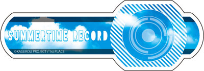 Kagerou Project - Hair Clip: Summertime Record(Released)(カゲロウプロジェクト ヘアクリップ サマータイムレコード)