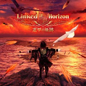 CD Linked Horizon / Shingeki no Kiseki First Press Limited Edition w/Blu-ray(Back-order)(CD Linked Horizon / 進撃の軌跡 初回限定盤 Blu-ray付)