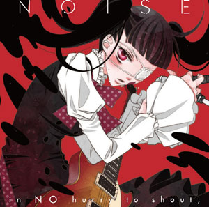 """CD in NO hurry to shout; / ノイズ (TVアニメ 覆面系ノイズ 挿入歌)(CD in NO hurry to shout; / Noise (TV Anime """"Fukumenkei Noise"""" Insert Song)(Back-order))"""