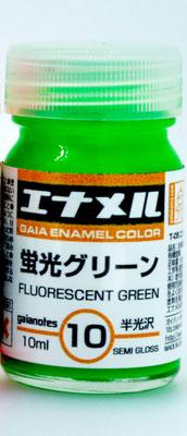 エナメルカラーシリーズ GE010 蛍光グリーン[ガイアノーツ]《発売済・在庫品》