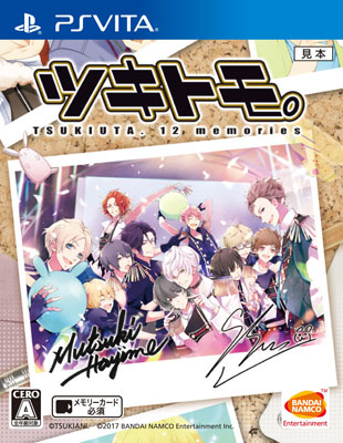 [Bonus] PS Vita Tsukitomo. -TSUKIUTA. 12 memories-(Released)(【特典】PS Vita ツキトモ。-TSUKIUTA. 12 memories-)
